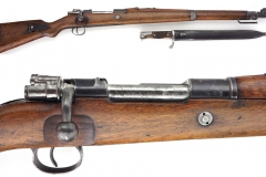 German-Mauser-Rifle