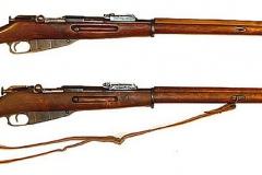 Russian-Mosin-Nagant-Rifles